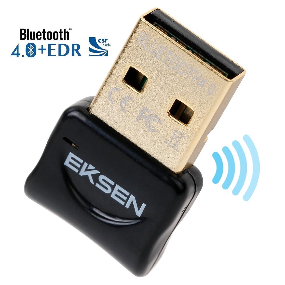ふざけた幻滅額EKSEN PC用Bluetoothアダプター USB Bluetooth ドングル 4.0レシーバー ワイヤレス転送 ステレオヘッドホン スピーカー用 Windows 8,10にプラグアンドプレイ。