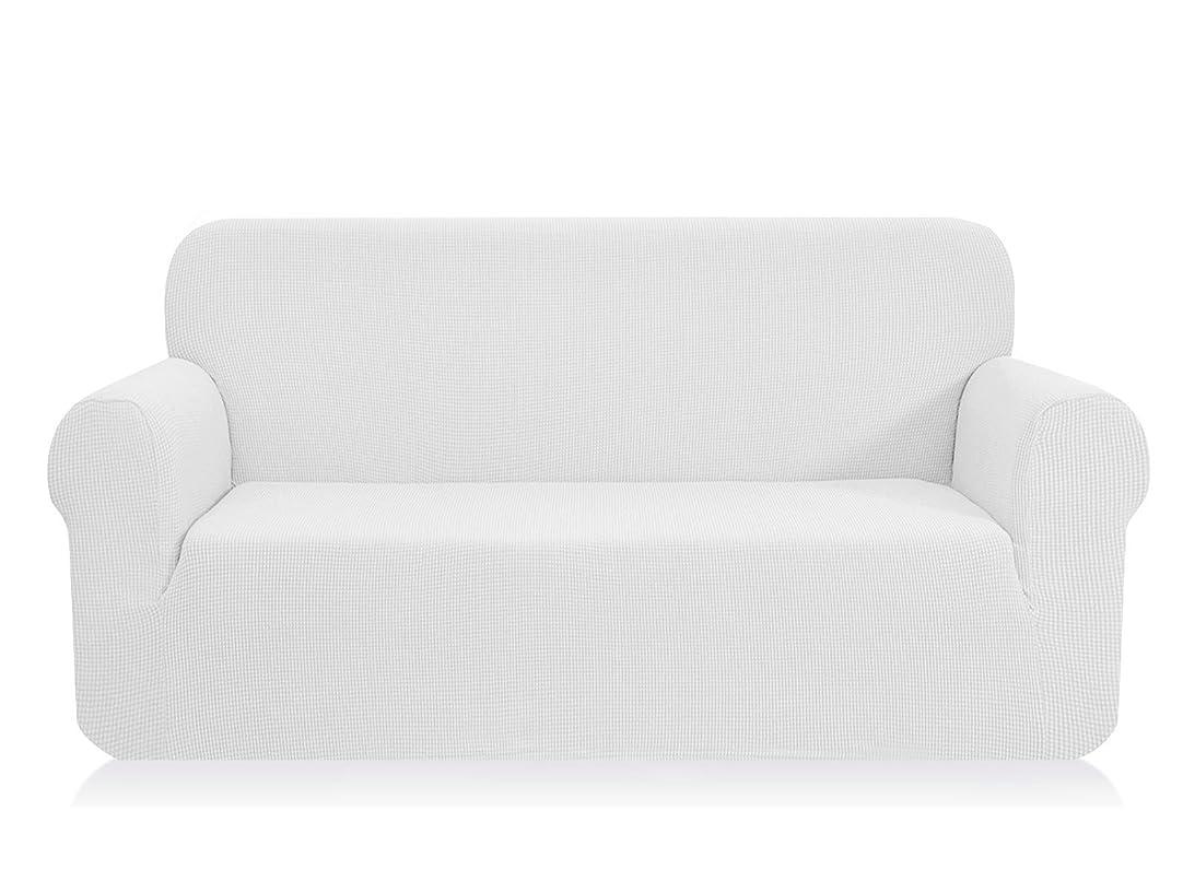 突っ込む増幅器スチールChun Yi ジャカードソファーカバー 1枚 ポリエステルスパンデックス生地 スリップカバー XL Sofa ホワイト CY1PTHSFT064
