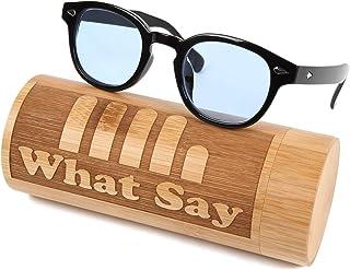 What Say ボストンフレーム カラーレンズ サングラス クリアレンズ 伊達メガネ 全10色 トレンド UV400 メンズ レディース ソフト & ハードケース 付
