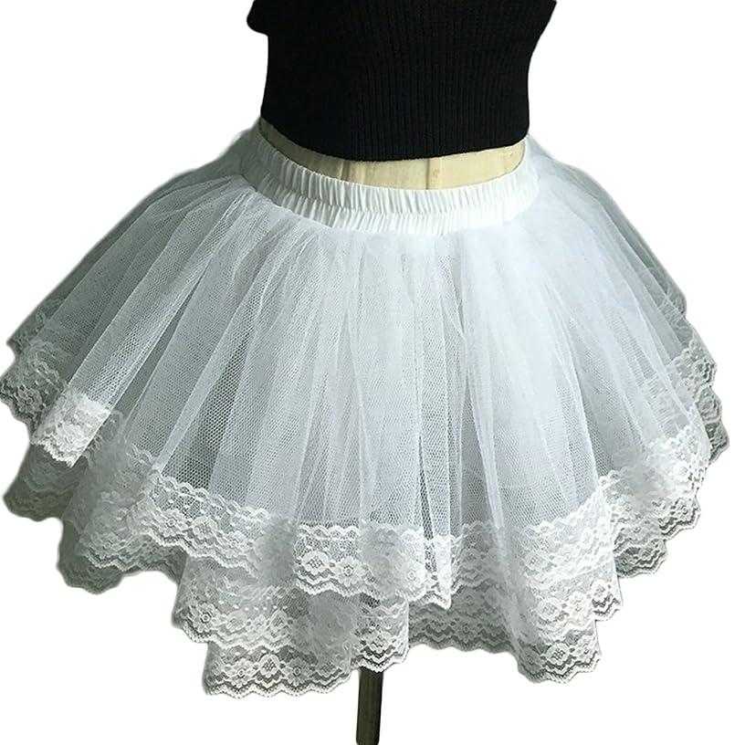 Simlehouse Women's Short Petticoat 4 Layers Tutu Underskirts Crinoline Dresses For Wedding White