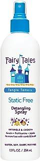 Fairy Tales 子供のためのもつれテイマー静的無料もつれ解除スプレー - 12オンスを 12液量オンス