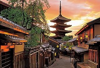 ビバリー300ピースジグソーパズル 夕陽に染まる八坂の塔(26×38㎝)33-201
