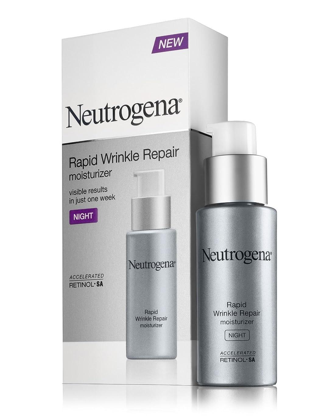 形状狂乱ブレイズ【Neutrogena】 ニュートロジーナ リピッドリンクルリペア Rapid Wrinkle Repair並行輸入品