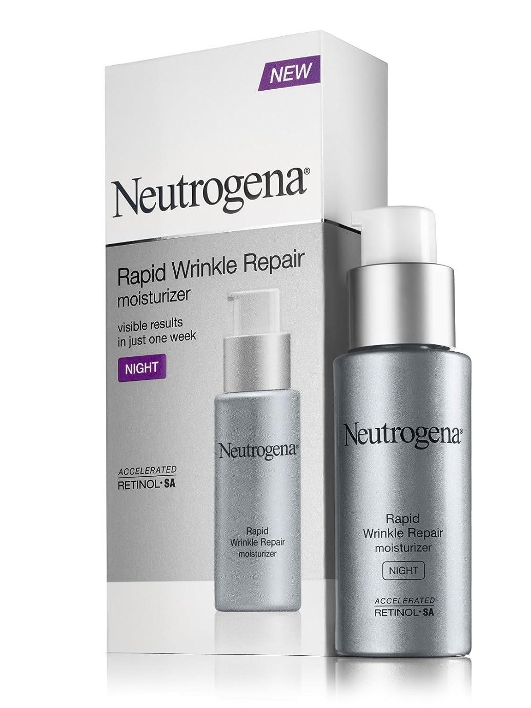 粘性のドナーずんぐりした【Neutrogena】 ニュートロジーナ リピッドリンクルリペア Rapid Wrinkle Repair並行輸入品