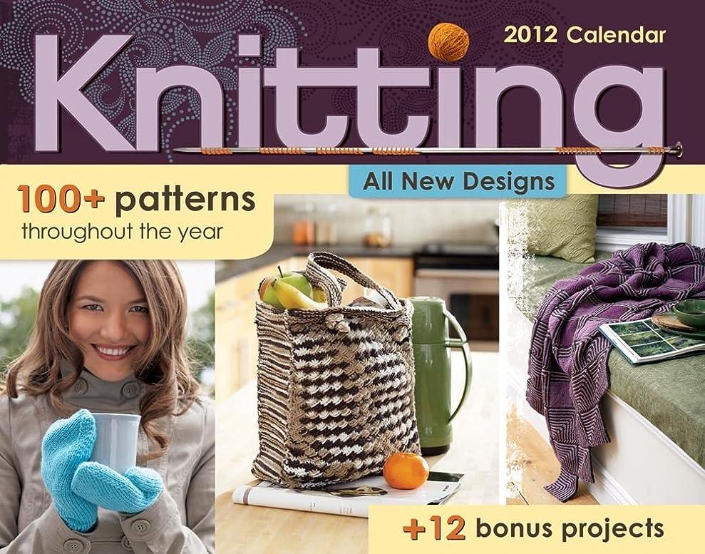 現実伝導率サワーKnitting: 100+ Patterns Throughout the Year: 2012 Day-to-Day Calendar