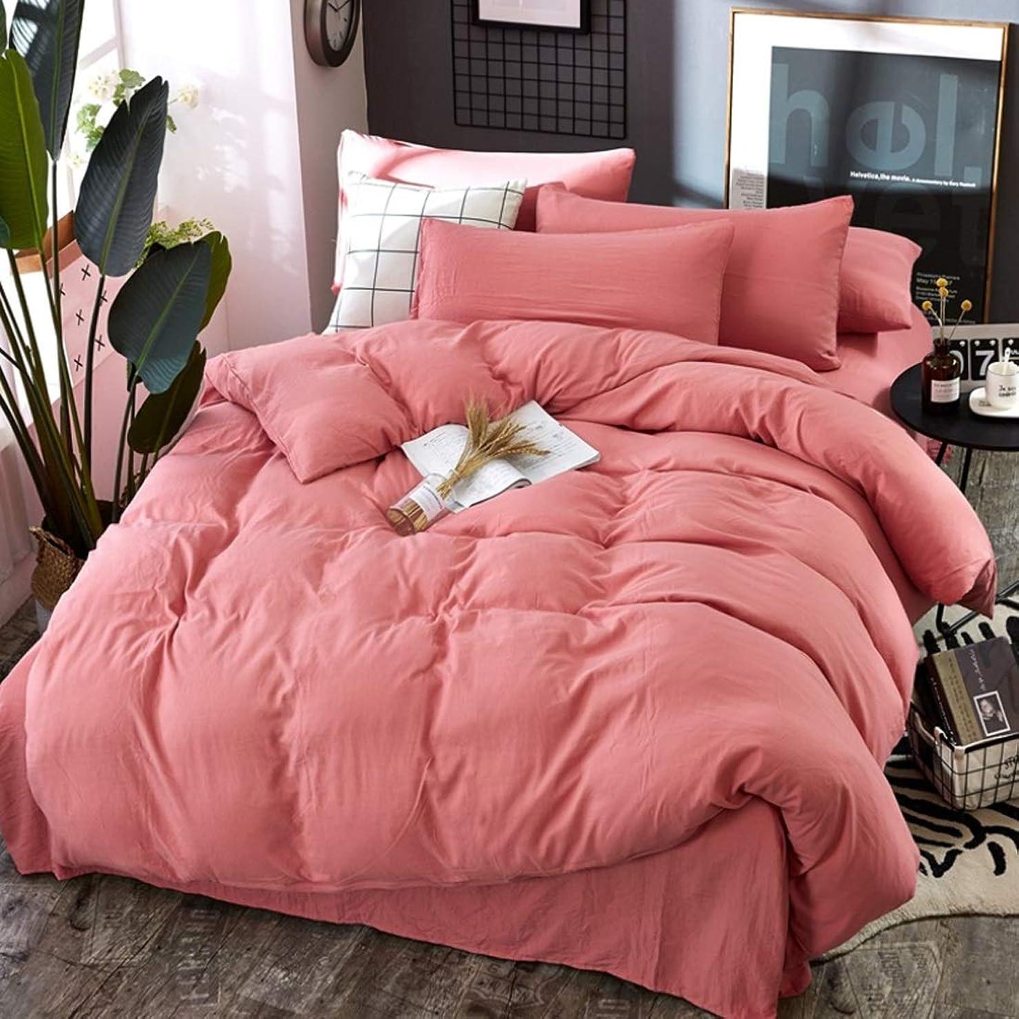 主要な記念オープニングFELICIAAA ホームインテリアに適した4つのコットンハイグレード高密度ブラッシングベッドリネンピローケースのベッドのベッドセットの4つのセット (色 : ピンク, サイズ : 180*220CM)