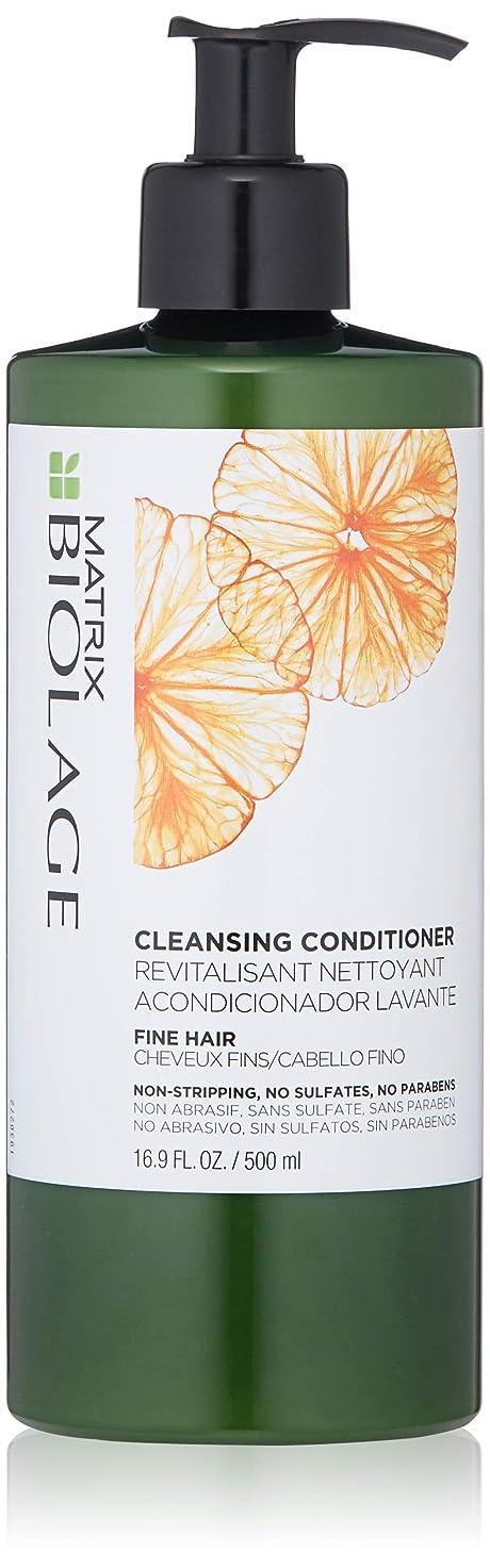出版投げ捨てるby Matrix CLEANSING CONDITIONER FOR FINE HAIR 16.9 OZ by BIOLAGE