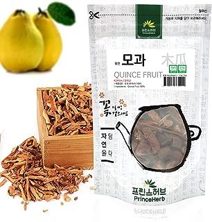 [Medicinal Korean Herb] Quince Fruit (Muguaguoshi/말린 모과) Dried Bulk Herbs 4oz (113g)