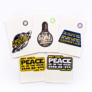 labQ Christian Inspirational Gifts, Baptism Gifts, Cell Phone Decals, Pastor Gifts, Door Decoration, Bike, Set of 5 Waterp...