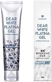 医薬部外品 DEARWHITE ホワイトニング ホワイトニングジェル 口臭 清涼 薬用成分配合 90g