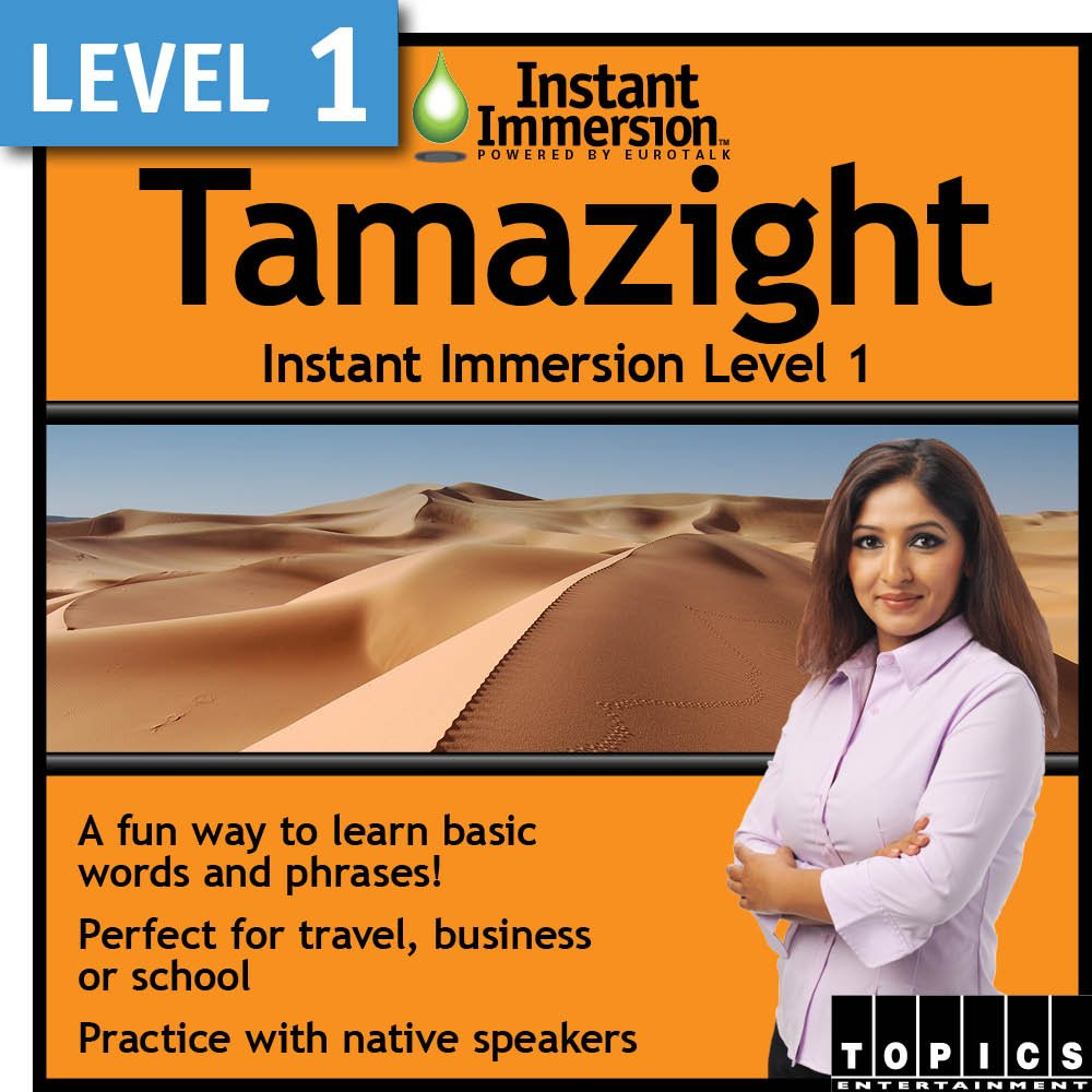 Instant Immersion Level 1 Latest item - Los Angeles Mall Download Tamazight