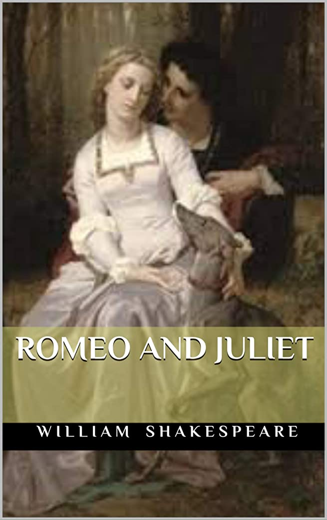 不健康苦情文句省略するROMEO AND JULIET (English Edition)