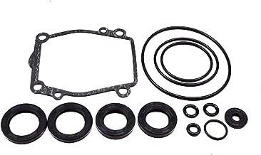 Suzuki 25700-87D00 Lower Unit Seal Kit Qty 1