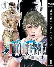 表紙: TOUGH 龍を継ぐ男 1 (ヤングジャンプコミックスDIGITAL) | 猿渡哲也