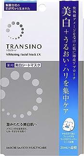 【医薬部外品】 トランシーノ薬用ホワイトニングフェイシャルマスクEX フェイスマスク 4枚