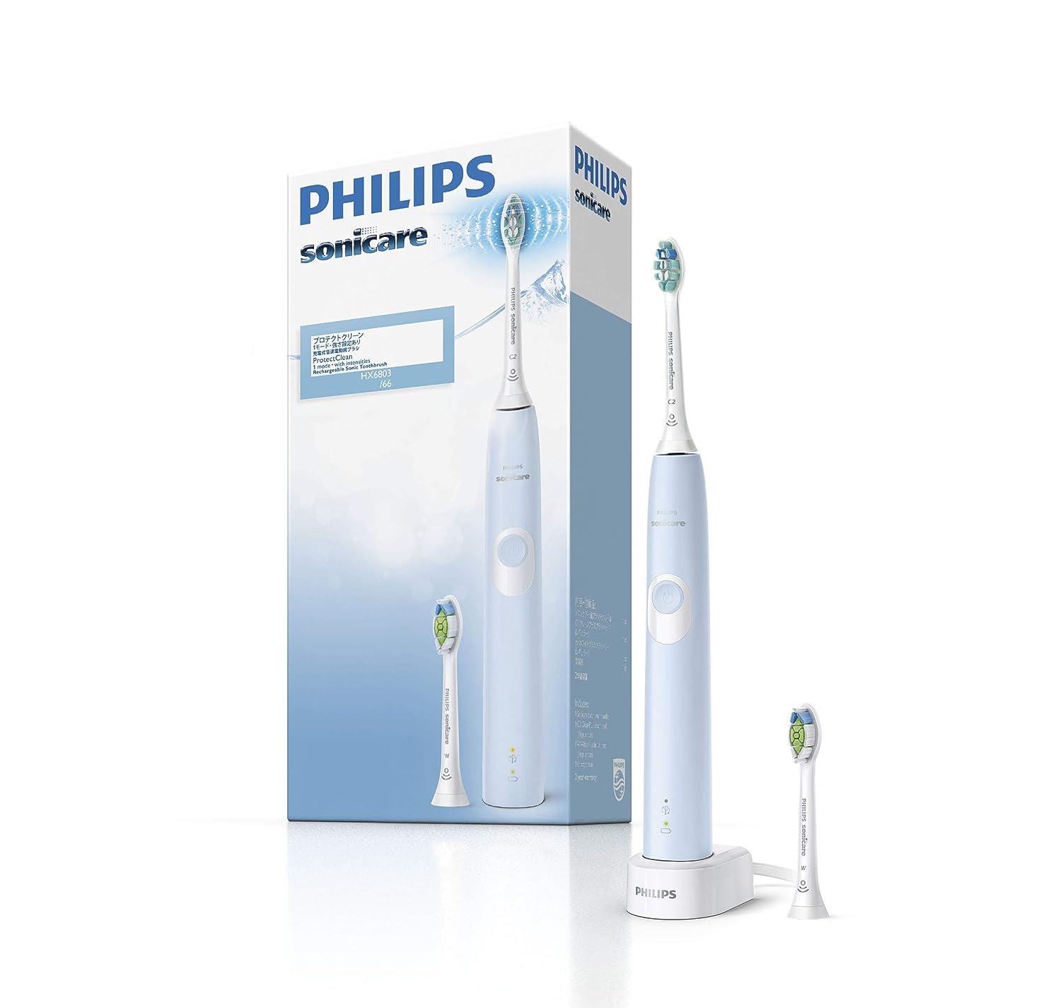 持参に渡って波フィリップス ソニッケアー プロテクトクリーン 電動歯ブラシ ライトブルー HX6803/66