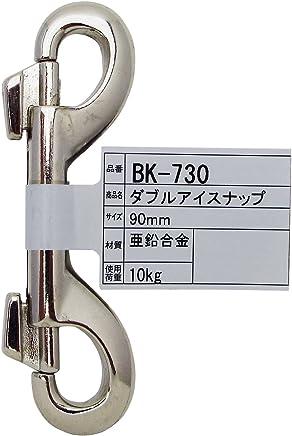 WAKI 双层冰刀 90mm BK-730