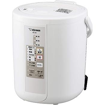 象印 加湿器 2.2L 木造6畳/プレハブ洋室10畳対応 スチーム式 蒸気式 フィルター不要 自動加湿3段階 お手入れ簡単 ホワイト EE-RN35-WA