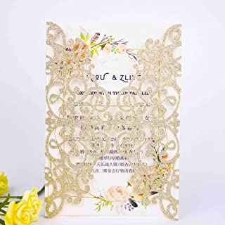 50 pcs Light Gold glitter Laser Cut Vintage Wedding Invitations Cards covers only, no envelope,no insert (light gold glitter covers)