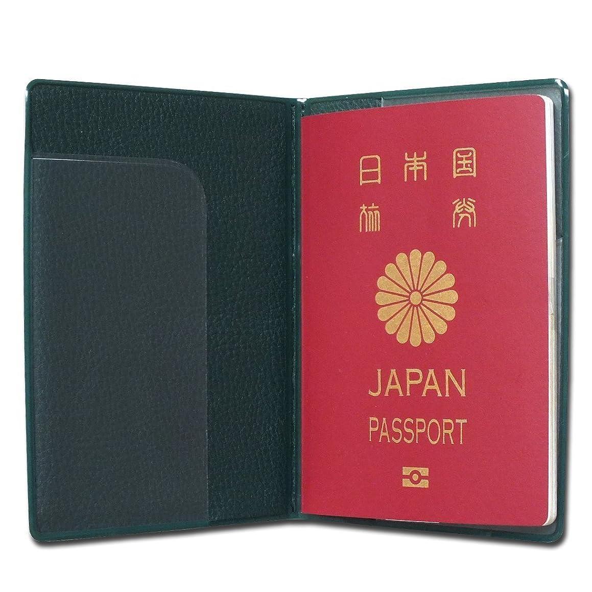 日帰り旅行に非常に怒っています麦芽海外旅行用品にスキミング防止 ICパスポートカバー皮革模様(アッシュグリーン)