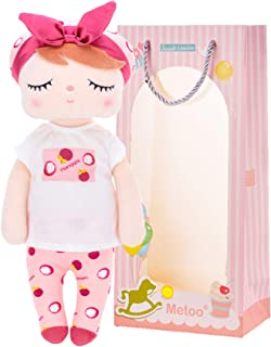 Me Too Baby Dolls Girl Gifts Stuffed Plush Toys Angela Fruit Doll Mangosteen 13 Inches