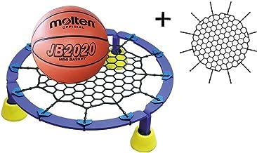 エアドリブル+ゴムネット バスケットボール ドリブル練習 室内 リビングで練習 秘密兵器 自主練 でライバルを抜こう トレーニング用品