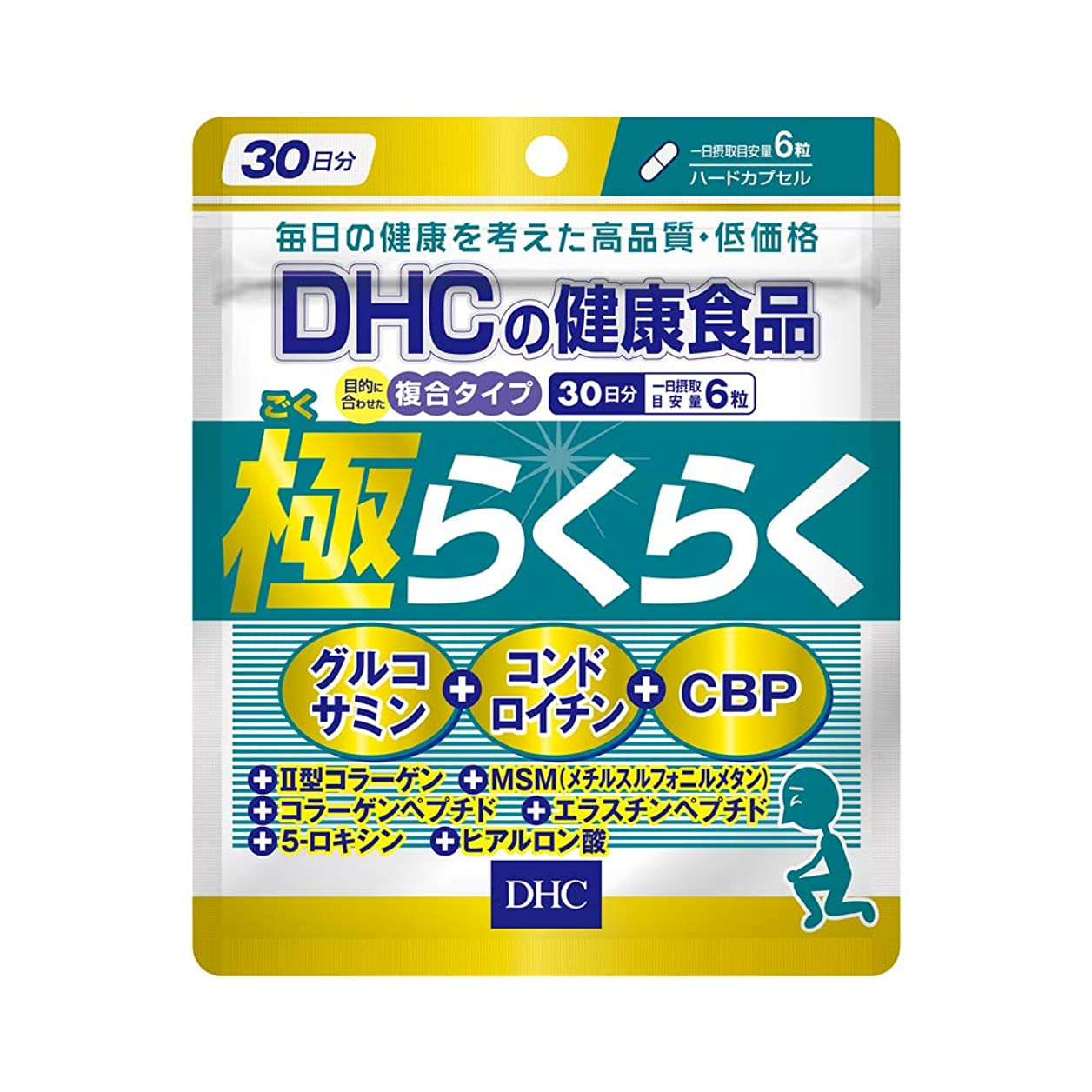 大洪水キルス不適当DHC 極(ごく)らくらく 30日分