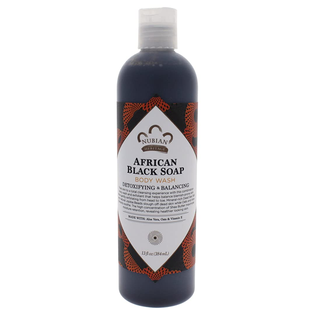 無視比較的熱意Nubian Heritage - ボディウォッシュ アフリカ黒石鹸 - 13ポンド [並行輸入品]