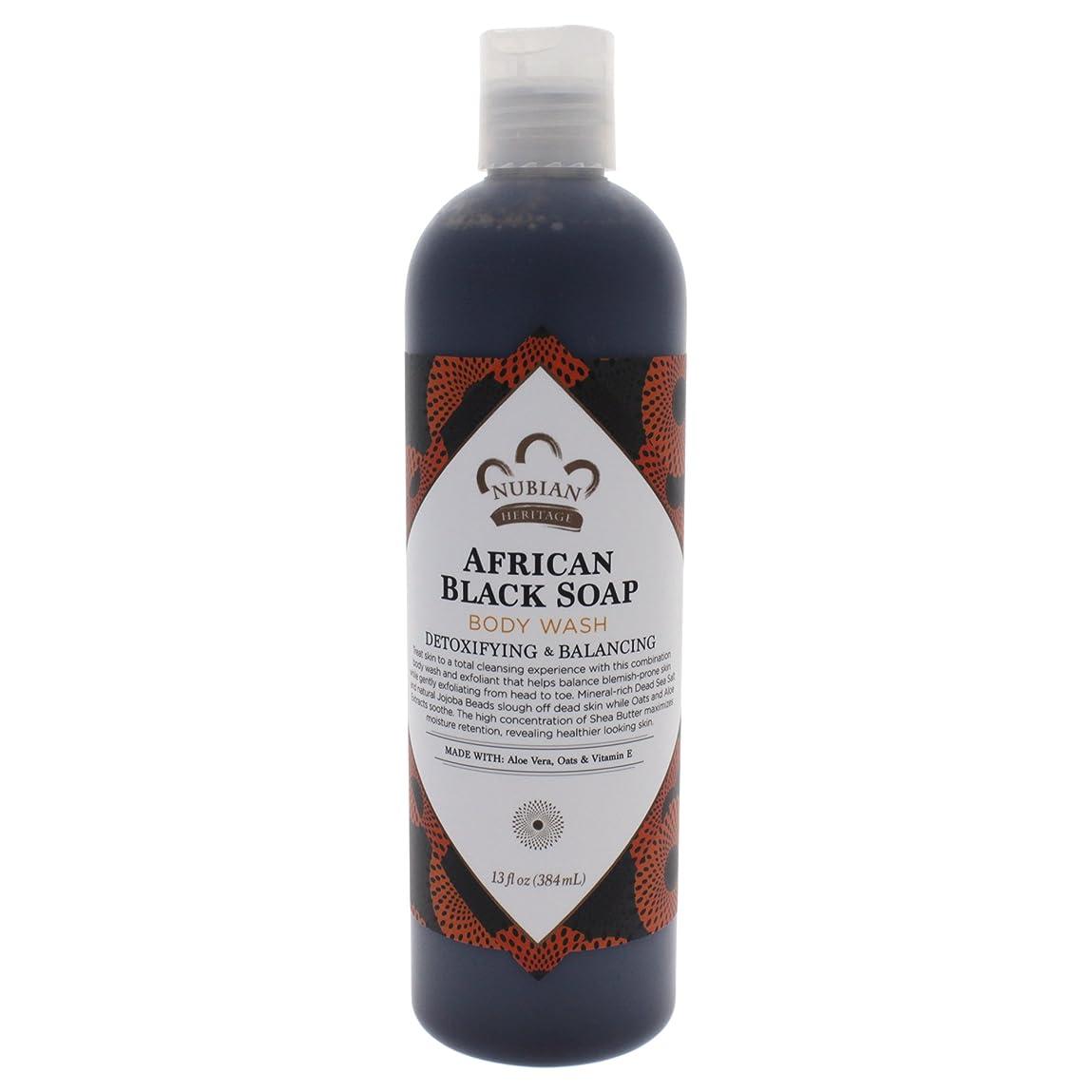 脇に回る高めるNubian Heritage - ボディウォッシュ アフリカ黒石鹸 - 13ポンド [並行輸入品]