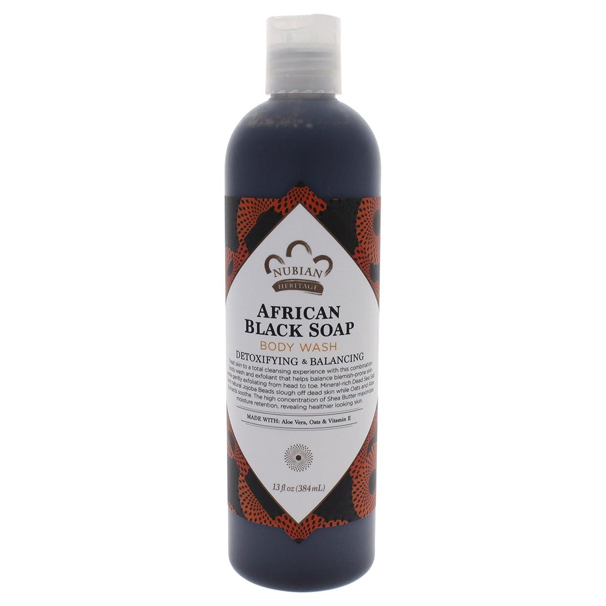 記念碑的な排泄物圧倒的Nubian Heritage - ボディウォッシュ アフリカ黒石鹸 - 13ポンド [並行輸入品]