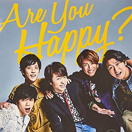 Are You Happy?(通常盤)