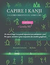 Permalink to Capire i kanji, la loro origine e il loro uso: Un corso di kanji (e un piccolo dizionario) per principianti e non! Per capire, ricordare e farsi conquistare dai caratteri giapponesi PDF