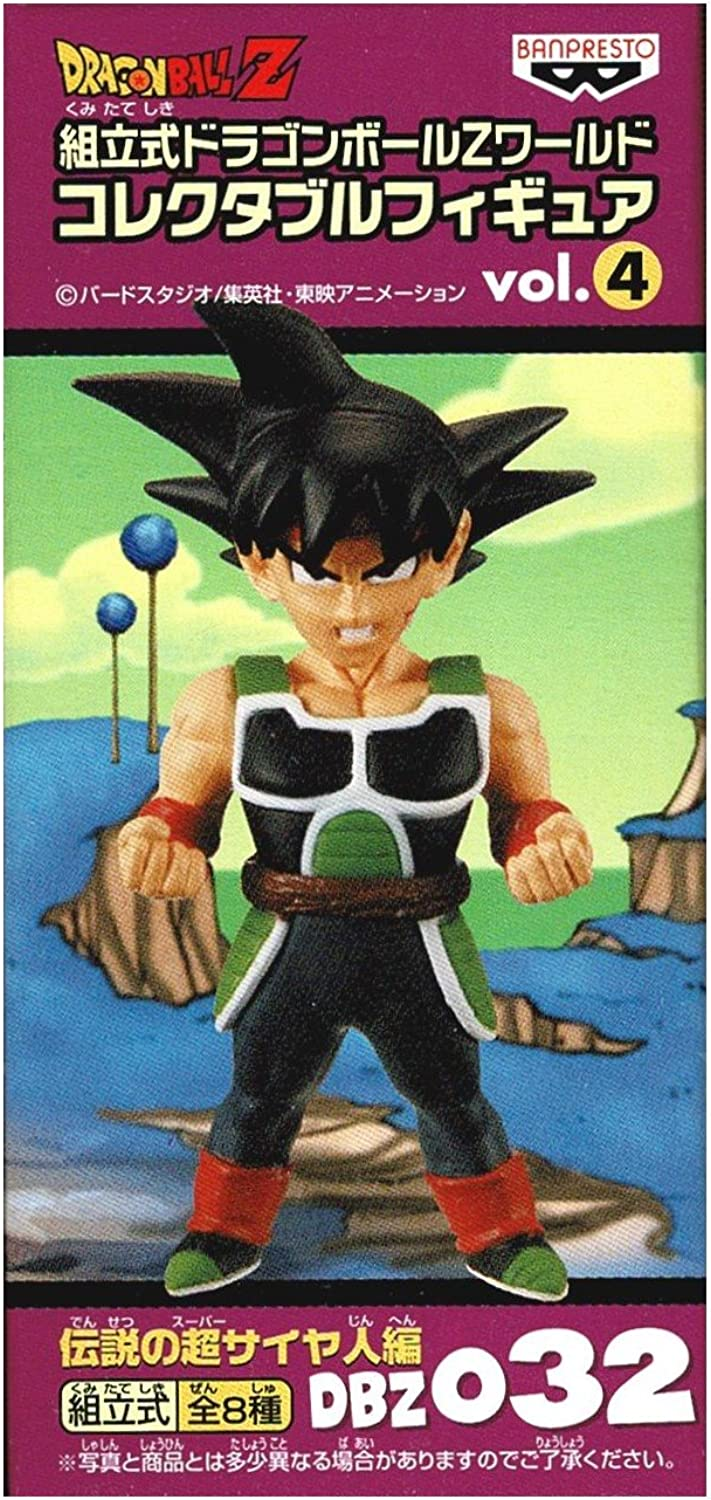 DBZ032 single item Super Saiyan hen vol.4 legend prefabricated Dragon Ball Z World Collectible Figure (japan import)