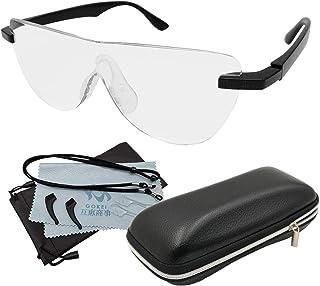 GOKEI_CO 拡大鏡 めがね ルーペメガネ 1.6倍 メガネ型拡大鏡 ルーペ メガネ 7点セット 新型 「1年間の安心保証] パンダ型 シャイニーブラック