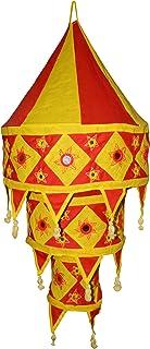 ABAT-JOUR indien jaune et rouge Suspension ronde Lanterne patchwork en coton éclairage luminaire lampe tissu indien décora...