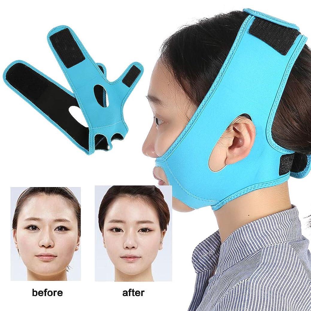 散歩に行く寄生虫庭園顔の輪郭を改善するためのフェイスマスクのスリム化 Vフェイス美容包帯 通気性/伸縮性/非変形性