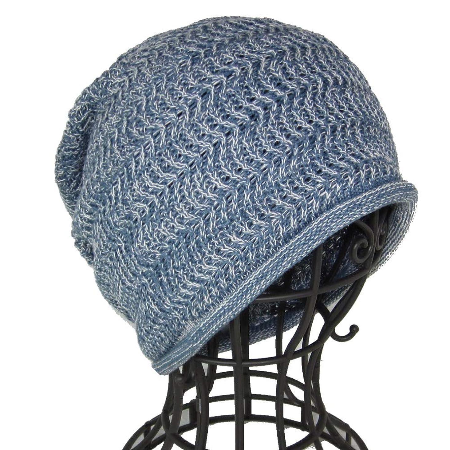 アレキサンダーグラハムベル炭素レモン医療用帽子 抗がん剤帽子 生地と縫製にこだわる/シームレスニットライトブルー杢