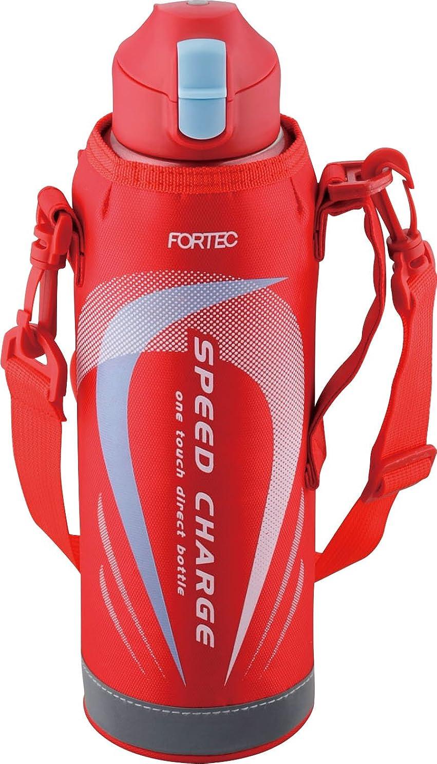 シャツ地獄デコードする和平フレイズ 水筒 1L レッド ワンタッチ栓 ダイレクトボトル 真空断熱 保冷 フォルテックスピード FSR-7370