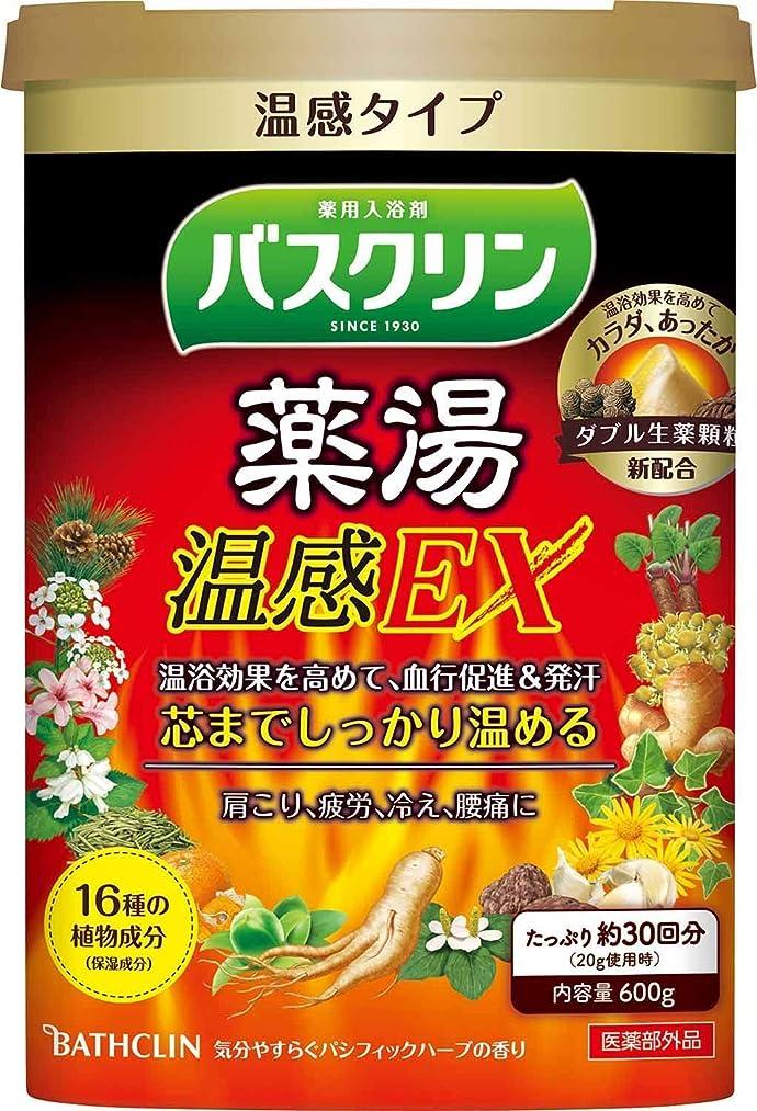 収穫クリープフィード【医薬部外品】バスクリン薬湯温感EX600g入浴剤(約30回分)