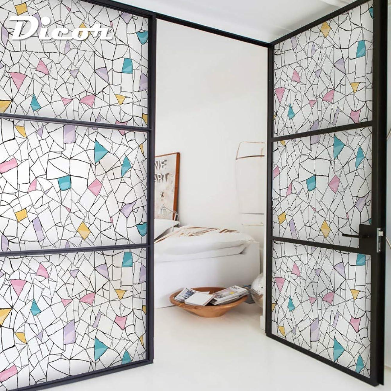 余裕があるゴミ箱を空にするいたずらガラスフィルムウィンドウフィルムアートウィンドウフィルムアクセサリーステンドグラスステッカーアンチUVリビングルームバスルーム家の装飾