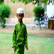 Banunga Main Hafiz-e-Quran