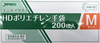 エンボスタイプ HDポリエチレン手袋 Mサイズ BOX 200枚入 無着色 PHB-02