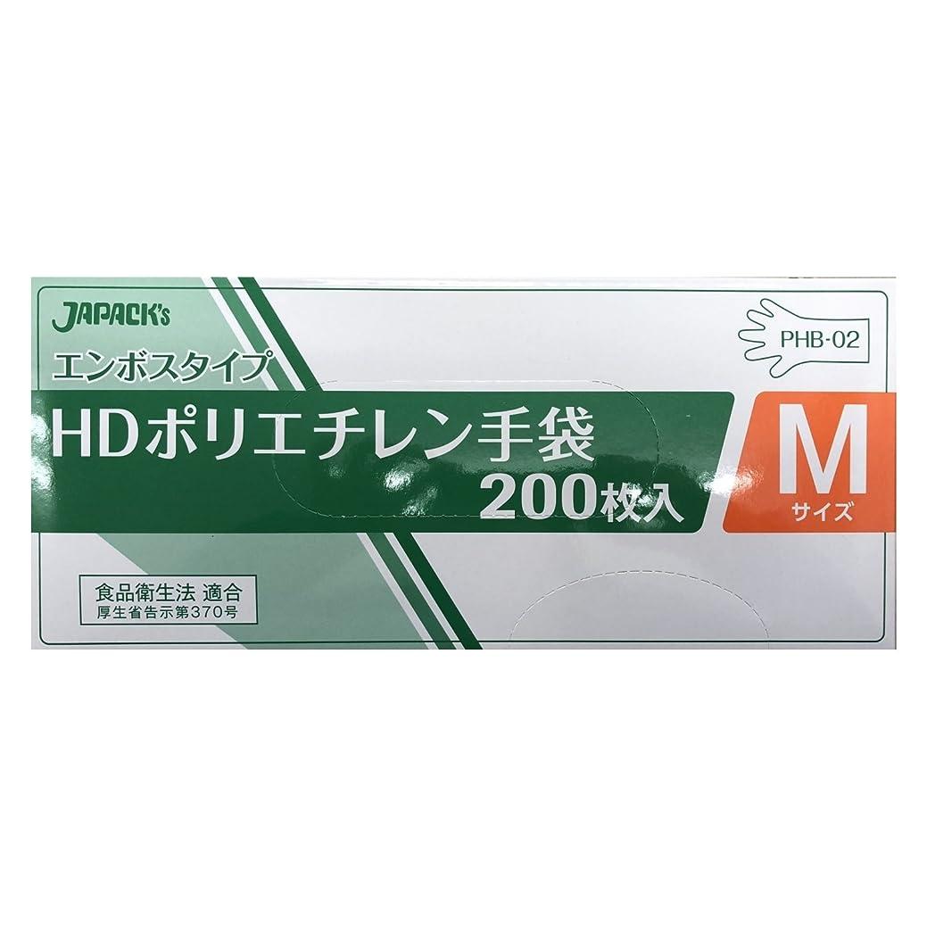 知覚アクセスできないシャワーエンボスタイプ HDポリエチレン手袋 Mサイズ BOX 200枚入 無着色 PHB-02
