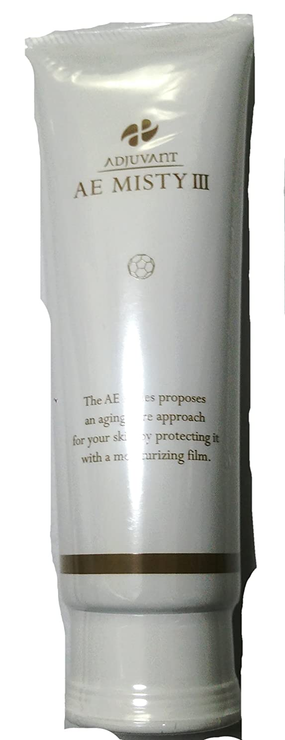 国際引き金気体のアジュバン AEミスティIII  業務用125g