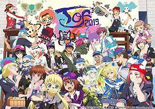 テイルズ オブ フェスティバル 2019 Blu-ray