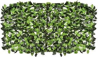 コーナン オリジナル 日よけ 目隠し ソフトガーデンフェンス ミックスグリーン 約200×100cm 【ベランダ目隠し プライバシー保護 緑のカーテン】