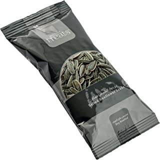 TREATS Salty Roasted Sunflower Seeds 35 g