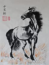"""Oridental Artwork Unframed Hand Painted Art Chinese Brush Ink and Wash Watercolor Painting Drawing Picture on Rice Paper Horse Decorations Decor for Office Living Room Bedroom (17.7""""×13.4"""")"""