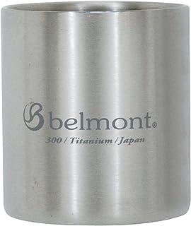 ベルモント(Belmont) チタンダブル フィールドカップ300 BM332