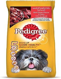 Pedigree Beef Chunks in Gravy Dry dog food- 130 gm